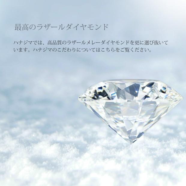 ラザールダイヤモンドこだわりのページへ