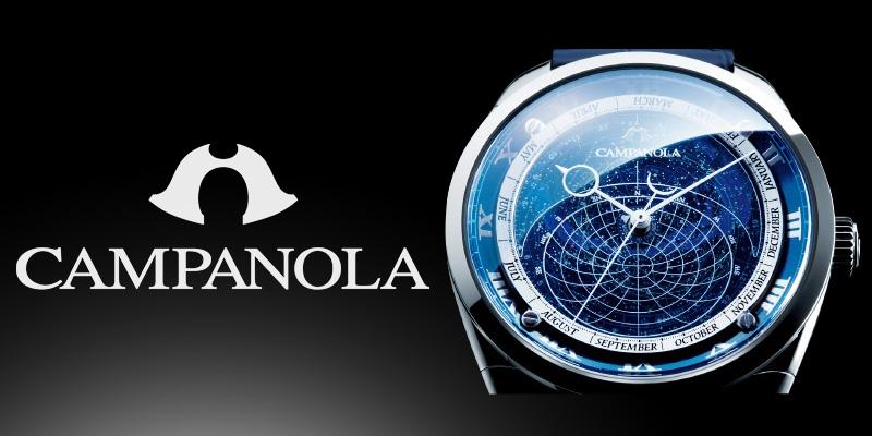 カンパノラ正規販売店 ハナジマ 取扱ブランドの紹介