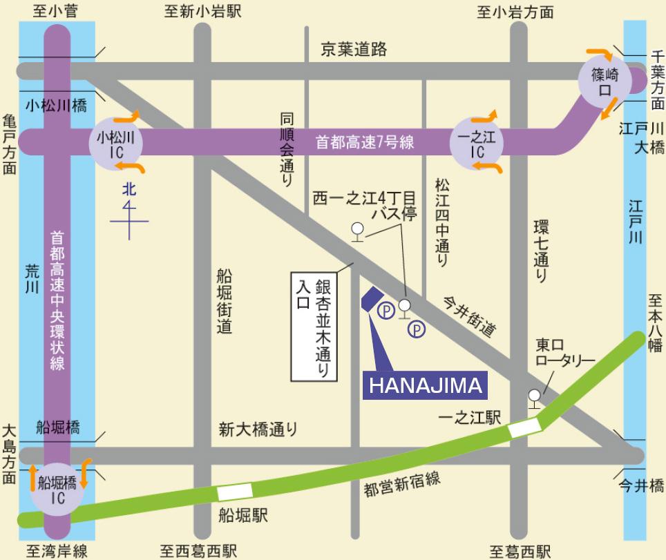 ハナジマへのアクセスマップ