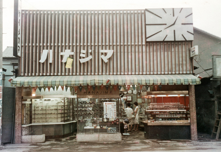 history-1963-new_store