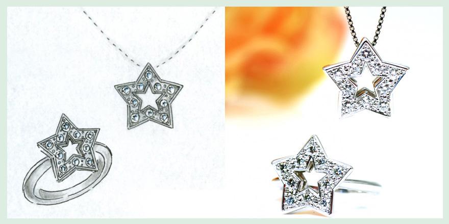 星型のリングとペンダントにダイヤモンドがまるで星のようにキラキラ輝く夢のようなオーダーメイドジュエリー