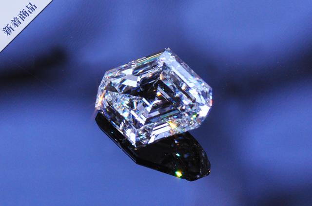 6.93ct ラザールダイヤモンド カイトカット入荷しました