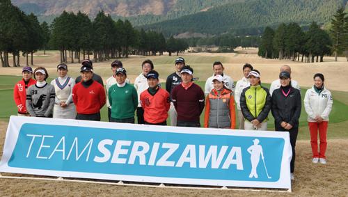 コルム協賛で行われたSERIZAWAカップ 記念写真