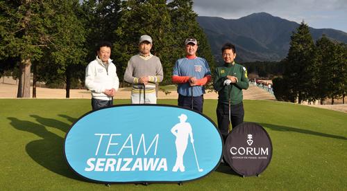 SERIZAWAカップ 記念写真 アップ写真