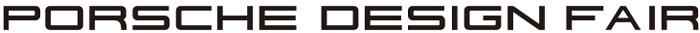 9月30日まで開催のポルシェデザインフェアの英語文字