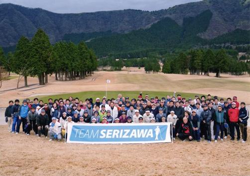 大箱根カントリークラブにてSERIZAWAカップ2016のチームSERIZAWAと参加者全員の集合写真